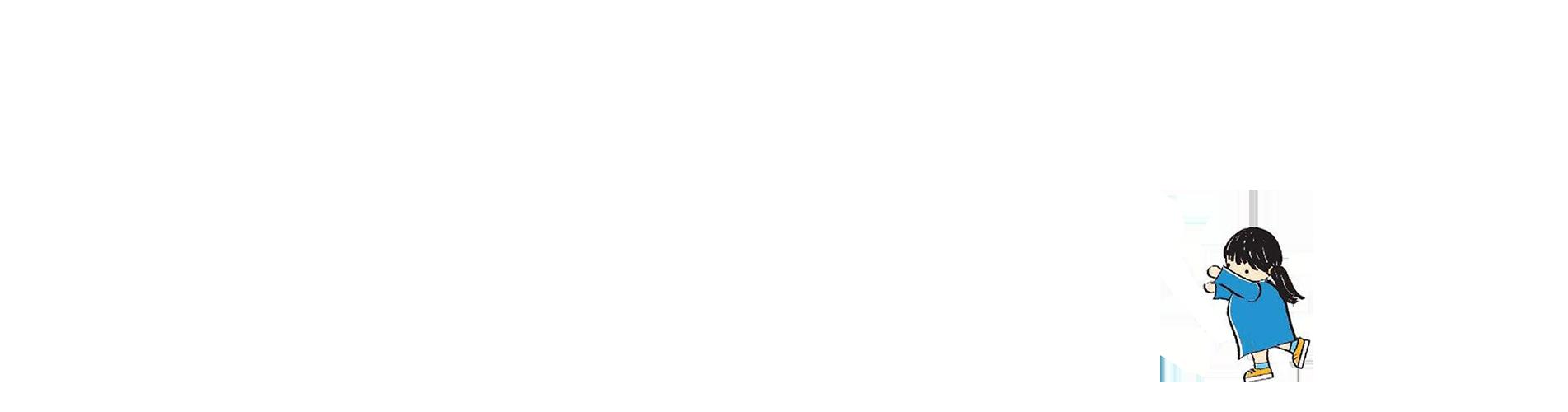 מילים - משחקים שפה - ילדה מנסה לתפוס בלון