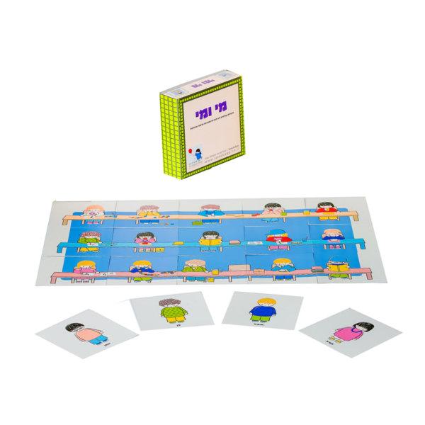 מילים משחקים שפה - משחק קלפים לפיתוח מיומנות תיאור והבחנה - שגית כהן