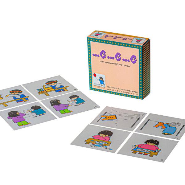 מילים משחקים שפה - משחק זיכרון לפיתוח השפה והחשיבה - שגית כהן