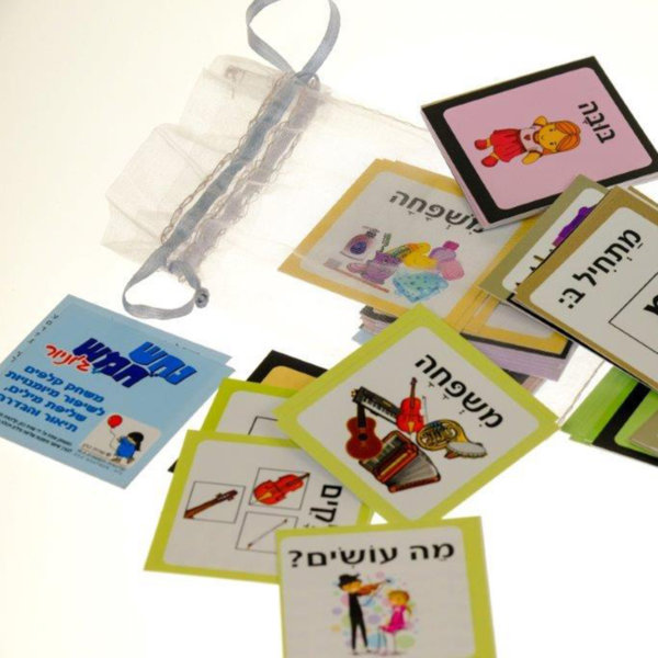 מילים משחקים שפה - משחק לשיפור מיומנויות שליפת מילים, תיאור והגדרה - שגית כהן